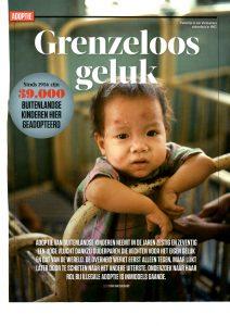 Grenzeloos geluk, buitenlandse adoptie